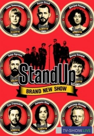 Stand Up (26-05-2019)