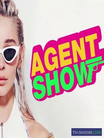 AGENTSHOW LAND — NILETTO (2020)
